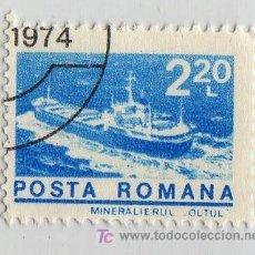 Sellos: SELLO USADO POSTA ROMANA 2 20. Lote 10415713