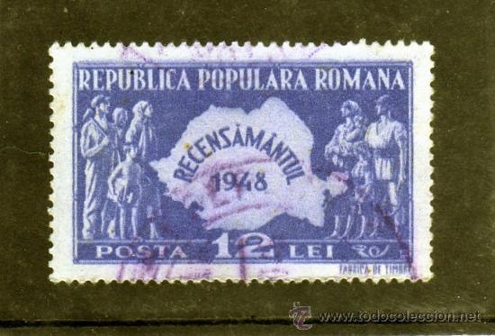 ++ RUMANIA / ROMANIA / ROUMANIE AÑO 1948 YVERT NR..1009 USADA CENSO (Sellos - Extranjero - Europa - Rumanía)