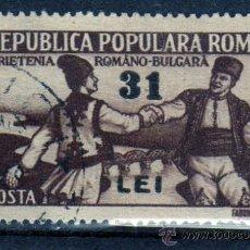 Sellos: ++ RUMANIA / ROMANIA / ROUMANIE AÑO 1948 YVERT NR..1058 OVERPRINT USADA AMISTAD RUMANIA - BULGARI. Lote 10666951
