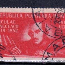 Sellos: ++ RUMANIA / ROMANIA / ROUMANIE AÑO 1948 YVERT NR.1070 USADA NICOLAE BALCESCU. Lote 10666981