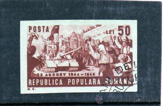 ++ RUMANIA / ROMANIA / ROUMANIE AÑO 1949 YVERT NR.1081A SINDENTAR USADO (Sellos - Extranjero - Europa - Rumanía)