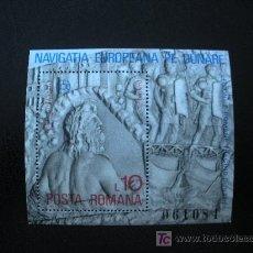 Sellos: RUMANIA 1977 HB IVERT 130 *** NAVEGACIÓN EUROPEA SOBRE EL DANUBIO. Lote 41236166