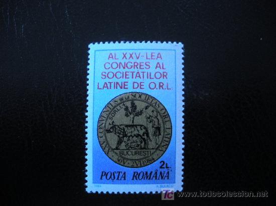 RUMANIA 1984 IVERT 3514 *** 25º CONGRESO DE OTORRINOLARINGOLOGÍA EN BUCAREST - MEDICINA (Sellos - Extranjero - Europa - Rumanía)