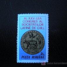 Sellos: RUMANIA 1984 IVERT 3514 *** 25º CONGRESO DE OTORRINOLARINGOLOGÍA EN BUCAREST - MEDICINA. Lote 11495518