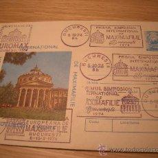 Sellos: LOTE EXPOSICION EUROPEA DE MAXIMOFILIA EUROMAX 74, BUCAREST RUMANIA, SOBRES PREFRANQUEADOS.. Lote 26585620