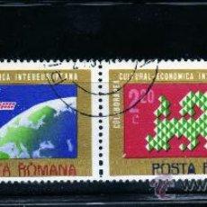 Sellos: ++ RUMANIA / ROMANIA / ROUMANIE AÑO 1974 YVERT NR.2836/37 USADA EUROPA. Lote 13004378
