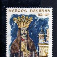Sellos: ++ RUMANIA / ROMANIA / ROUMANIE AÑO 1971 YVERT NR. 2660 USADA NEAGOE BASARAB. Lote 13004514