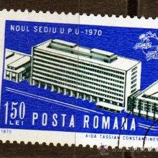 Sellos: ++ RUMANIA / ROMANIA / ROUMANIE ROMANIA AÑO 1970 YVERT NR.2559 USADA U.P.U.. Lote 13018397