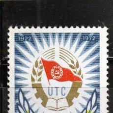 Sellos: ++ RUMANIA / ROMANIA / ROUMANIE AÑO 1972 YVERT NR.2673 USADA UTC. Lote 13018428