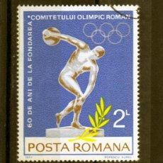 Sellos: ++ RUMANIA / ROMANIA / ROUMANIE AÑO 1974 YVERT NR. 2878 USADA EL COMITÉ OLÍMPICO RUMANO. Lote 18278849