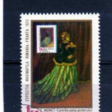 Sellos: ++ RUMANIA / ROMANIA / ROUMANIE AÑO 1970 YVERT NR. 2531 USADA EXPOSICIÓN MAXIMOFILIA. Lote 13052595