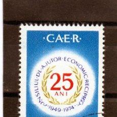 Sellos: ++ RUMANIA / ROMANIA / ROUMANIE AÑO 1974 YVERT NR.2845 USADA CAER. Lote 13053030