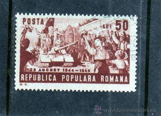 ++ RUMANIA / ROMANIA / ROUMANIE AÑO 1949 YVERT NR. 1081 USADA (Sellos - Extranjero - Europa - Rumanía)