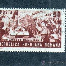 Sellos: ++ RUMANIA / ROMANIA / ROUMANIE AÑO 1949 YVERT NR. 1081 USADA. Lote 13103186