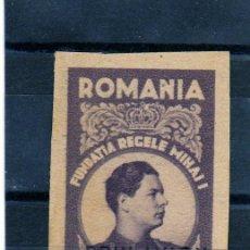 Sellos: SERIE COMPLETA ROMANIA AÑO 1947 OVERPRINT SINDENTAR NUEVA. Lote 203827703