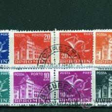 Sellos: ++ RUMANIA / ROMANIA / ROUMANIE AÑO 1957 TASAS YVERT NR. 121/26 PORTO USADOS. Lote 13153124