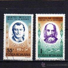 Sellos: ++ RUMANIA / ROMANIA / ROUMANIE AÑO 1971 YVERT NR. 2661/62 USADA ANIVERSARIOS. Lote 13367474