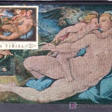 Sellos: RUMANIA HB 88 (SELLO DE HB) TARJETA MAXIMA PRIMER DIA, PINTURA, DESNUDO, VENUS Y AMOR, . Lote 17752919