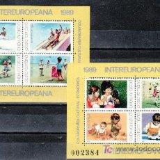 Sellos: RUMANIA HB 203/4 SIN CHARNELA, INFANCIA, COLABORACION ECONOMICA Y CULTURA INTEREUROPEA, . Lote 16766321