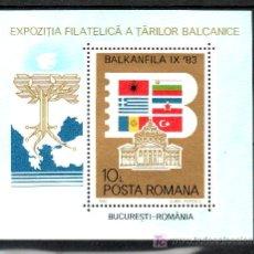 Sellos: RUMANIA HB 162 SIN CHARNELA, BANDERA, BALKANFILAIX 83, EXPOSICION FILATELICA PAISES BALCANICOS . Lote 18239214