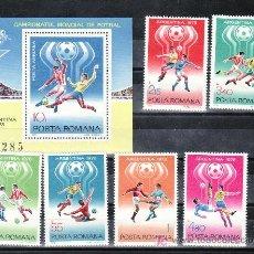 Sellos: RUMANIA 3094/9, HB 133 SIN CHARNELA, ARGENTINA 78, COPA DEL MUNDO DE FUTBOL, . Lote 21019828