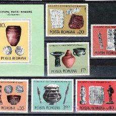 Sellos: RUMANIA 2970/5, HB 125 SIN CHARNELA, ARQUEOLOGIA, CIVILIZACION DACO-RUMANA, . Lote 27033817