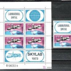 Sellos: RUMANIA 2890, HB 116 SIN CHARNELA, ESPACIO, SKYLAB, LABORATORIO ESPACIAL, . Lote 23321735