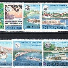 Sellos: RUMANIA 3078/84 SIN CHARNELA, BARCO, NAVEGACION EUROPEA SOBRE EL DANUBIO,. Lote 22029943