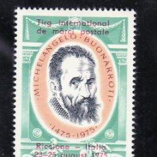 Sellos: RUMANIA 2918 SIN CHARNELA, SOBRECARGADO, 27º EXPOSICION FILATELICA EN RICIONE, . Lote 17844798