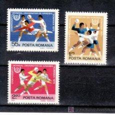 Sellos: RUMANIA 2881/3 SIN CHARNELA, DEPORTE, JUEGOS UNIVERSITARIOS MUNDIALES DE BALONMANO, . Lote 13926058