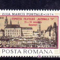 Sellos: RUMANIA 2879 SIN CHARNELA, SOBRECARGADO, EXPOSICION FILATELICA, DIA DEL SELLO, . Lote 13926067