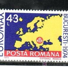 Sellos: RUMANIA 2853 CON CHARNELA, EXPOSICION EUROPEA DE MAXIMOFILATELIA, EUROMAX, EN BUCAREST,. Lote 13926182