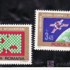 Sellos: RUMANIA 2836/7 CON CHARNELA, COLABORACION CULTURAL Y ECONOMICA INTEREUROPEA, . Lote 13926304