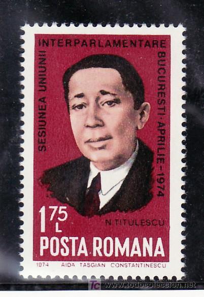 RUMANIA 2834 CON CHARNELA, REUNION INTERPARLAMENTARIA EN BUCAREST, (Sellos - Extranjero - Europa - Rumanía)
