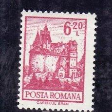 Sellos: RUMANIA 2781 SIN CHARNELA, ARQUITECTURA, CASTILLO BRAN,. Lote 13926599