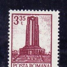 Sellos: RUMANIA 2775 SIN CHARNELA, ARQUITECTURA, BUCAREST, MAUSOLEO DE LOS HEROES, . Lote 13936186