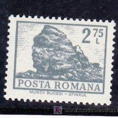 Sellos: RUMANIA 2774 SIN CHARNELA, ARQUITECTURA, MONTE BUCEGI,. Lote 13936218