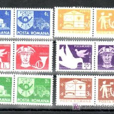 Sellos: RUMANIA TASA 139/44 SIN CHARNELA, SIMBOLOS POSTALES, PALOMA, BUZON, VEHICULO POSTAL, . Lote 18250831