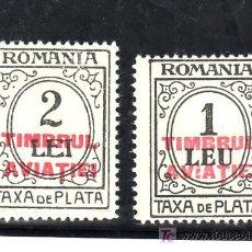 Sellos: RUMANIA TASA 86/7 SIN CHARNELA, SOBRECARGADO, . Lote 13912290
