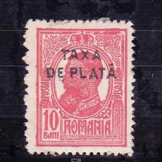 Sellos: RUMANIA TASA 49 CON CHARNELA, SOBRECARGADO, . Lote 13912299