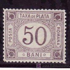 Sellos: RUMANIA TASA 5 SIN GOMA, CIFRAS. Lote 13912359