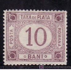 Sellos: RUMANIA TASA 3A SIN GOMA, CIFRAS. Lote 13912372