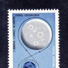 Sellos: RUMANIA A 218 SIN CHARNELA, ESPACIO, VUELO APOLO 8,. Lote 13912868