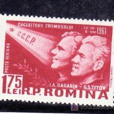 Sellos: RUMANIA A 148 SIN CHARNELA, ESPACIO, 2º VUELO SOVIETICOS AL ESPACIO, GAGARINE Y TITOV, . Lote 13912989