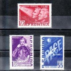 Sellos: RUMANIA A 146/8 SIN CHARNELA, ESPACIO, 2º VUELO SOVIETICOS AL ESPACIO, . Lote 21325855