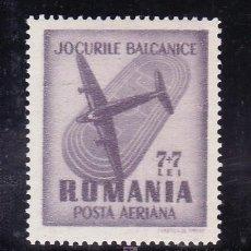 Sellos: RUMANIA A 45 SIN CHARNELA, AVION, CONMEMORACION DE LOS JUEGOS BALCANICOS, . Lote 13921871