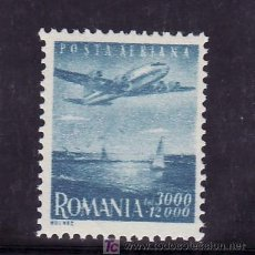 Sellos: RUMANIA A 42 SIN CHARNELA, AVION, DOUGLAS DC6. Lote 13921931