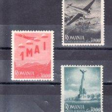 Sellos: RUMANIA A 39/41 CON CHARNELA, AVION, CONMEMORACION DEL 1º DE MAYO. Lote 13921944