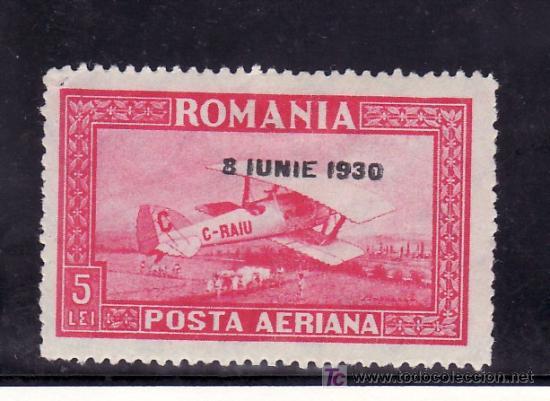 RUMANIA A 6B CON CHARNELA, SOBRECARGADO, AVION, CONMEMORACION ADVENIMIENTO DEL REY CARLOS II, (Sellos - Extranjero - Europa - Rumanía)