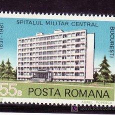 Sellos: RUMANIA 3348 SIN CHARNELA, MEDICINA, 150º ANIVERSARIO FUNDACION HOSPITAL MILITAR CENTRAL BUCAREST, . Lote 13922884
